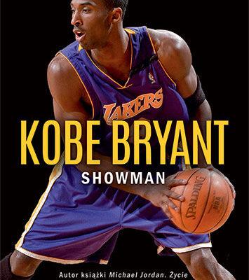 kobe-showman