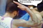 NBA LBP - poradnik przeciwko linieniu
